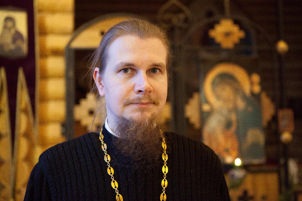 иерей Алексий Володин