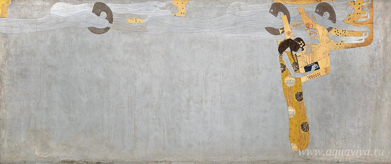 Густав Климт. Стремление к счастью находит успокоение в поэзии. Фрагмент «Бетховенского фриза». 1902 год
