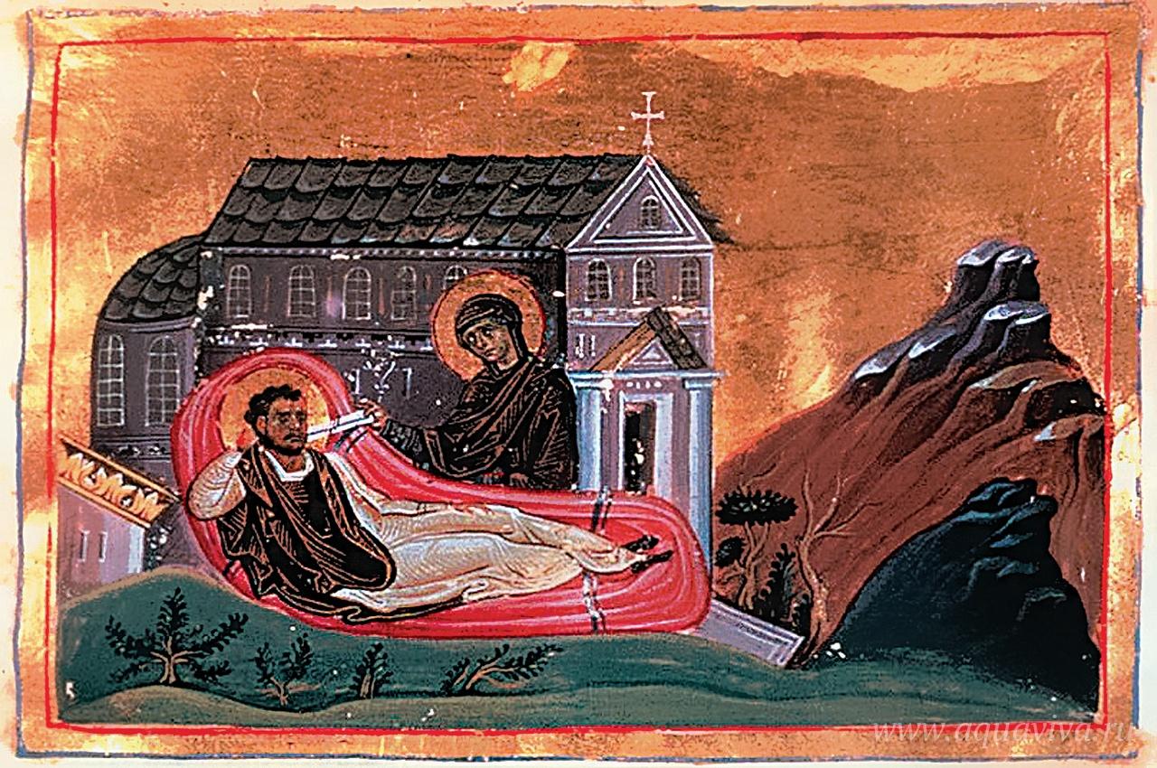 Преподобный Роман Сладкопевец и Богородица. Миниатюра из Минология Василия II. 985 год