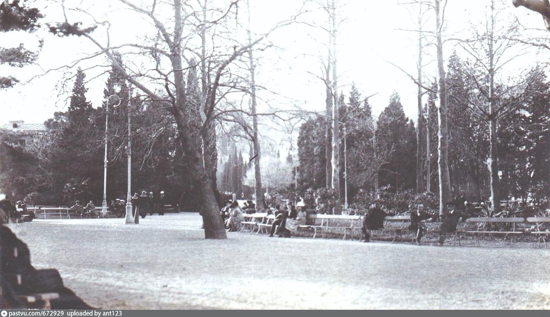 Парк в Ялте. 1919–1920 годы