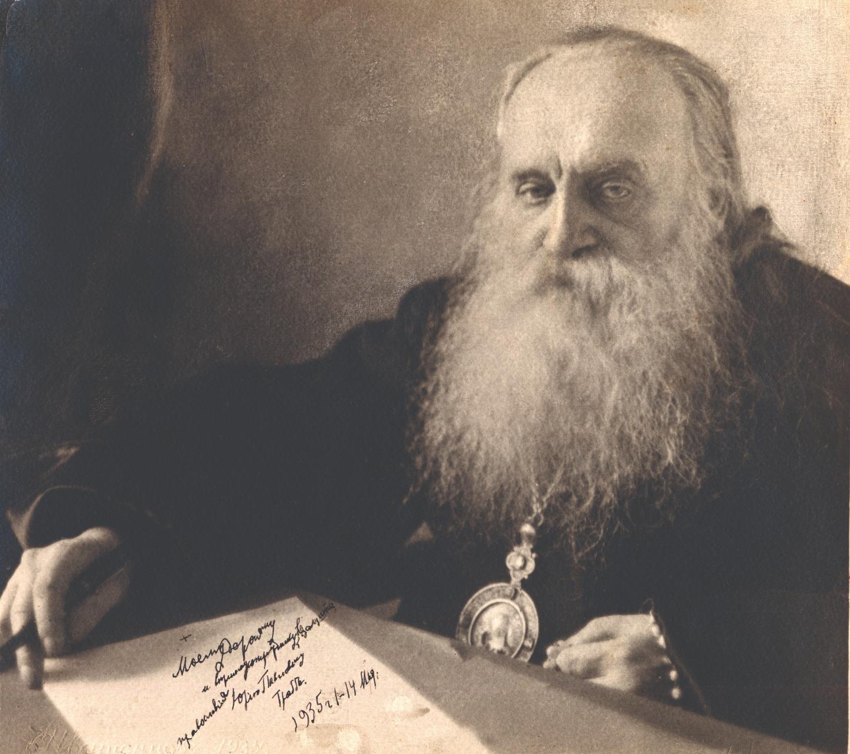Митрополит Антоний (Храповицкий). 1935 год