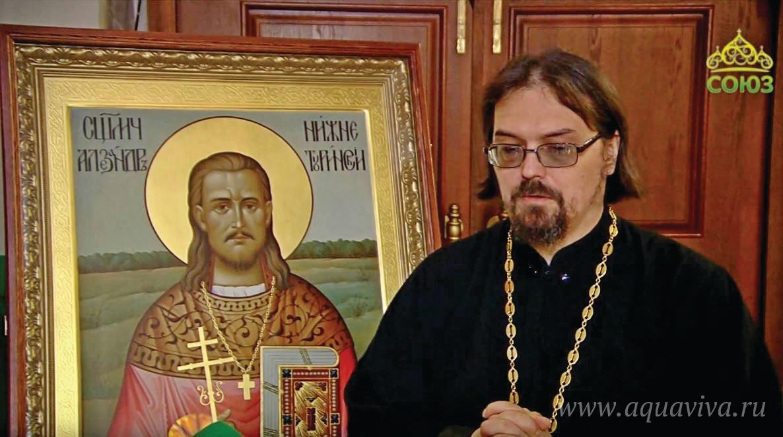 Иерей Сергий Архипов, занимавшийся сбором документов для канонизации отца Александра
