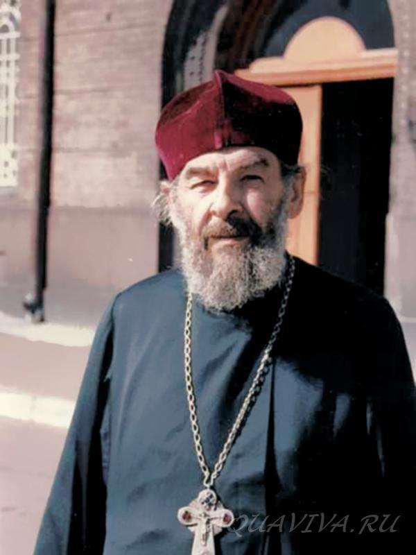 Протоиерей Василий Лесняк (1928-1995)
