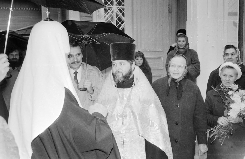 Со Святейшим Патриархом Алексием II. 1990 год