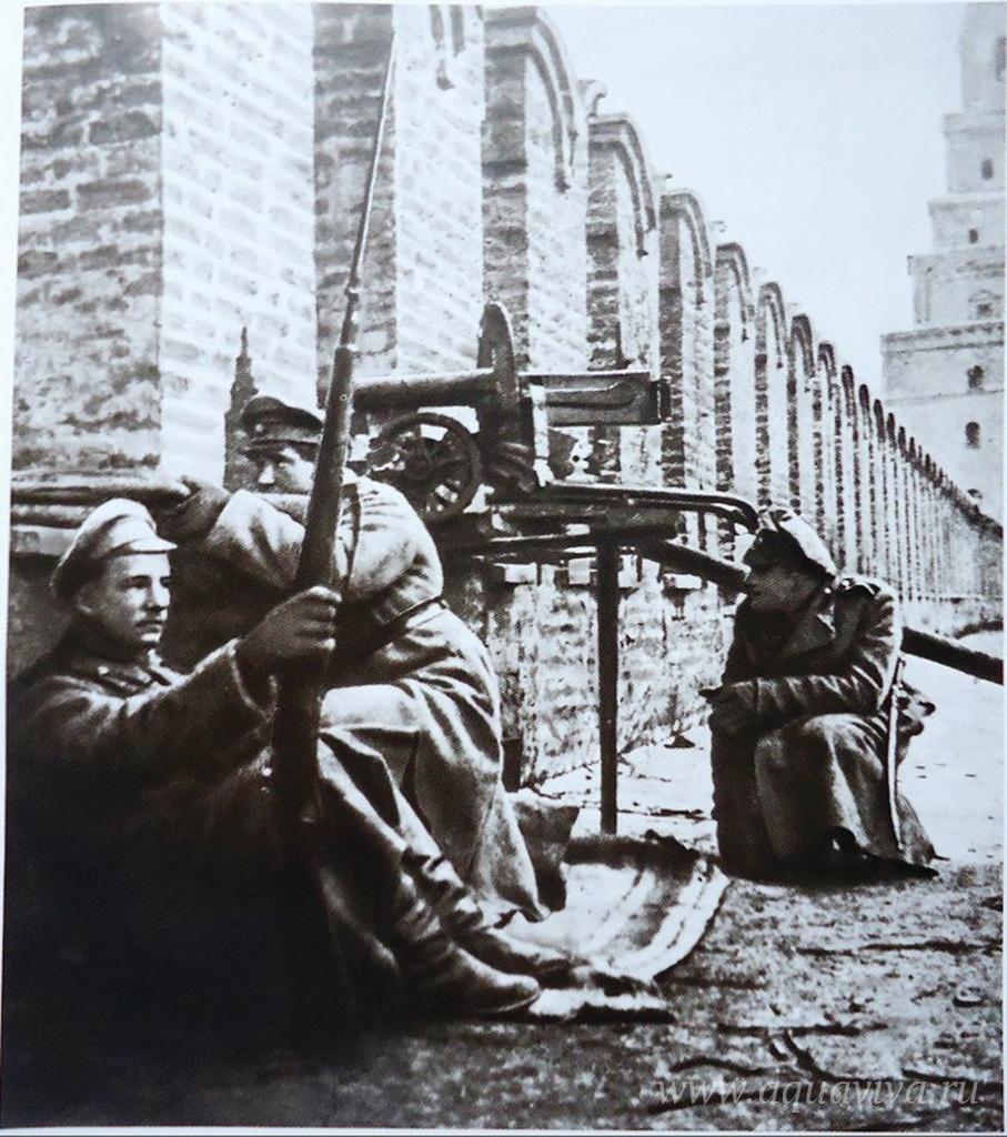 Юнкера у Водовзводной башни Кремля. Октябрь 1917 года