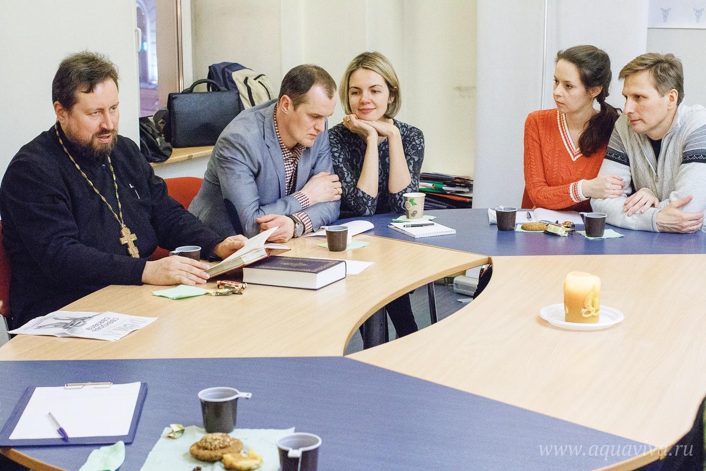 Встреча цикла по программе «Счастье навсегда» православного объединения «Супружеские встречи» (ведущий — протоиерей Александр Дягилев). 20 марта 2018 года