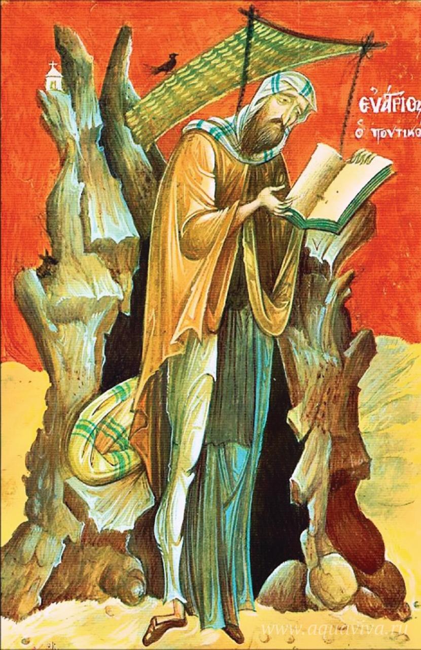 Авва Евагрий Понтийский. Современная икона. Крупнейший теоретик мистического и аскетического богословия своего времени. Он призывал к рассудительности в посте, полагая, что бесы «больным… мешают благодарить [Бога] за страдания и быть терпеливыми к ухаживающим за ними; ослабленных склоняют к строгому посту, а отягощенных [летами] призывают совершать псалмопение стоя» (Слово о духовном делании, или Монах).