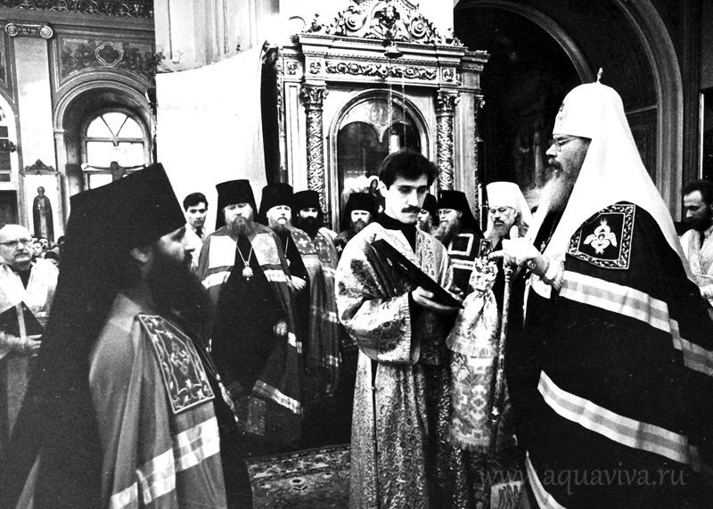 Участники хиротонии — преосвященные архиереи — во главе со Святейшим Патриархом Алексием II. 8 февраля 1991 г.