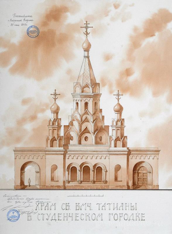 Храм святой великомученицы Татианы в межвузовском студенческом городке