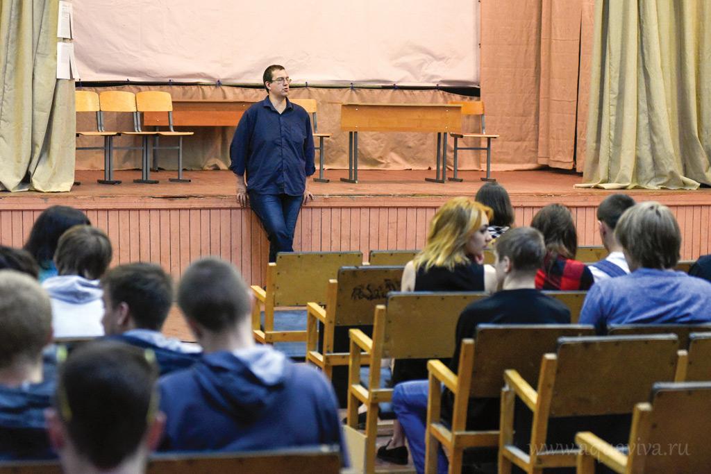 Спектакль — лишь затравка, настоящая цель программы — вывести школьников на диалог об абортах