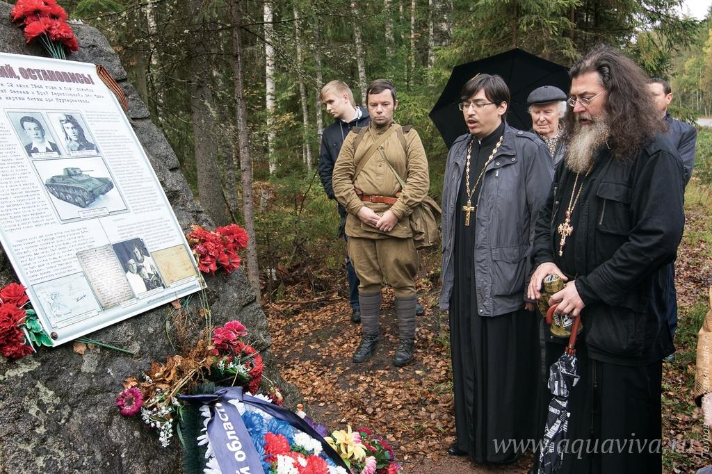 Торжественное возложение венка у памятника танкистам, погибшим в битве у Куутерсельки. 23 сентября 2016 года