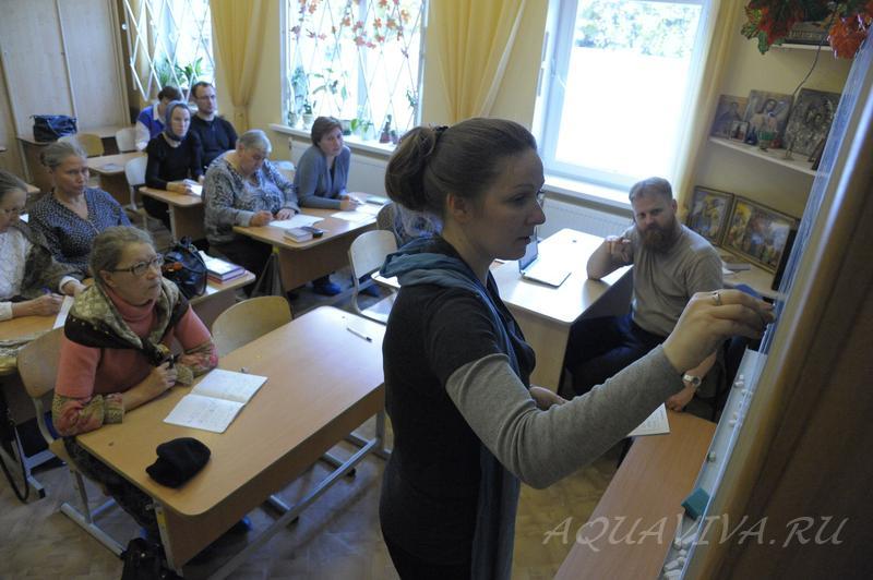 Курс церковнославянского языка