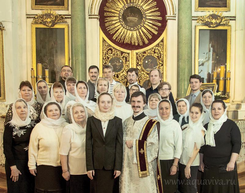 Любительский хор Князь-Владимирского собора