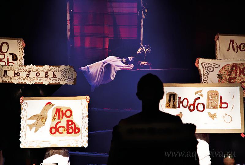 Сцена из спектакля «Песнь песней»