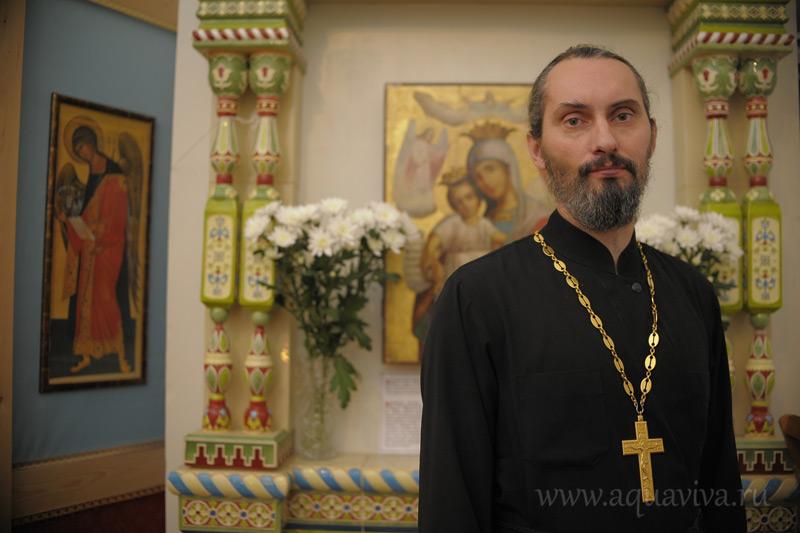 Иерей Сергий Калинин