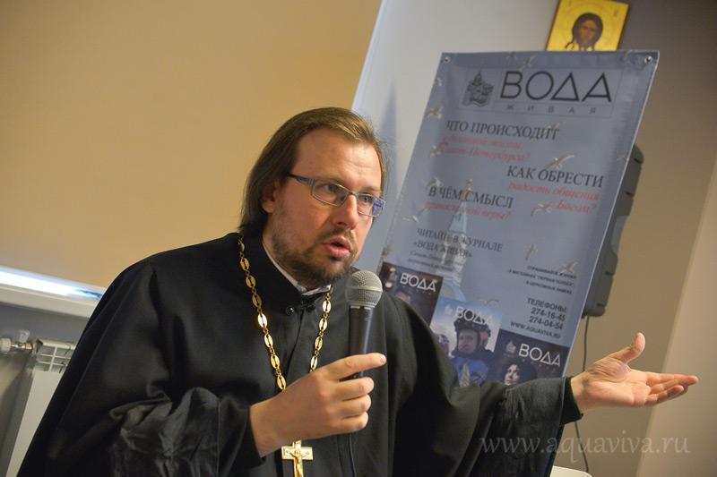 протоиерей Александр Рябков