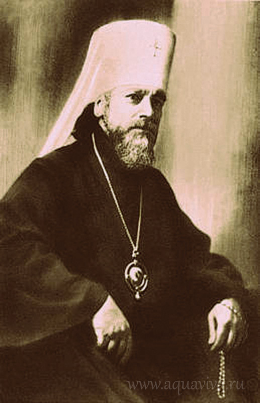 Митрополит Ленинградский и Новгородский Алексий (Симанский;1877–1970)