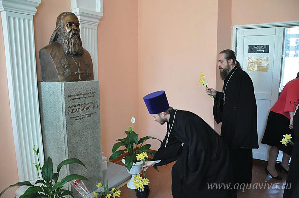 Открытие мемориальной доски протопресвитеру Александру Желобовскому на Фурштатской улице, 28. 2 ноября 2016 года