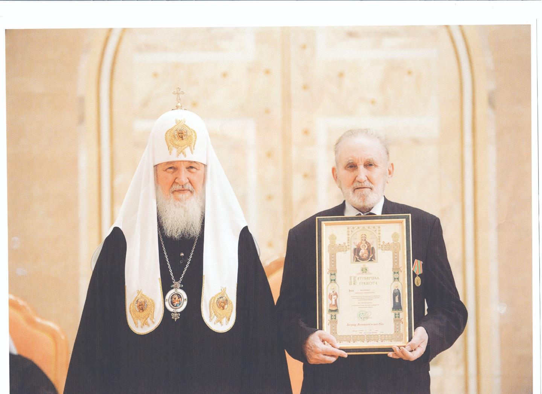 1-й Международный съезд регентов и певцов. Москва. 1 декабря 2016 года