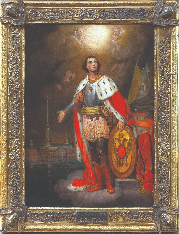 Святой Александр Невский. 1840-е годы