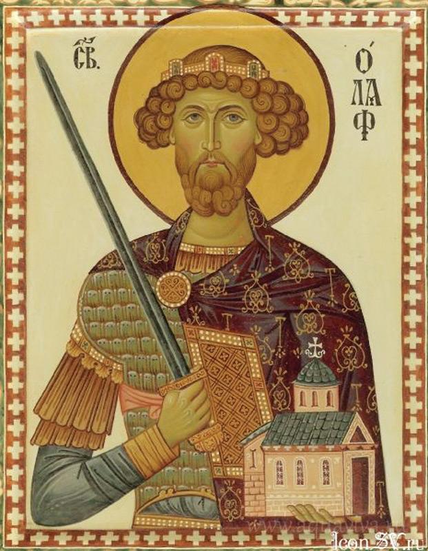 Олаф II