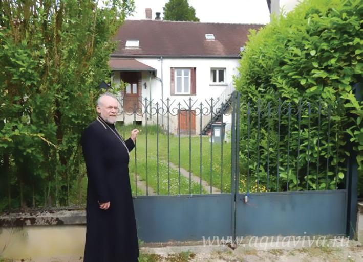 Протоиерей Александр Степанов перед домом Поздеевых в Бюсси-ан-От. 2014 год