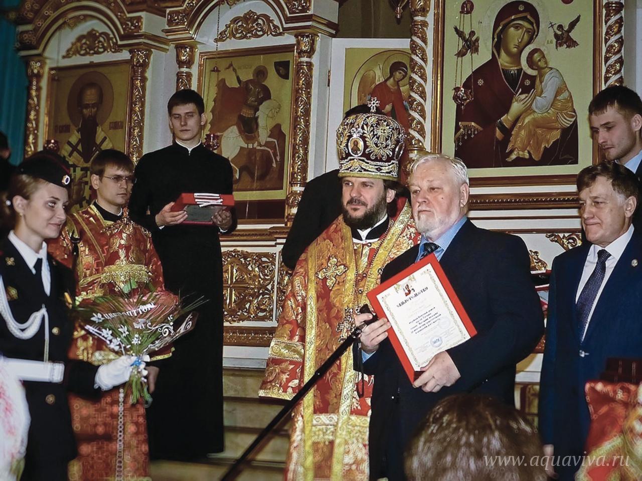 2015 год. Награждение знаком святой Татианы в номинации «Наставник молодежи»