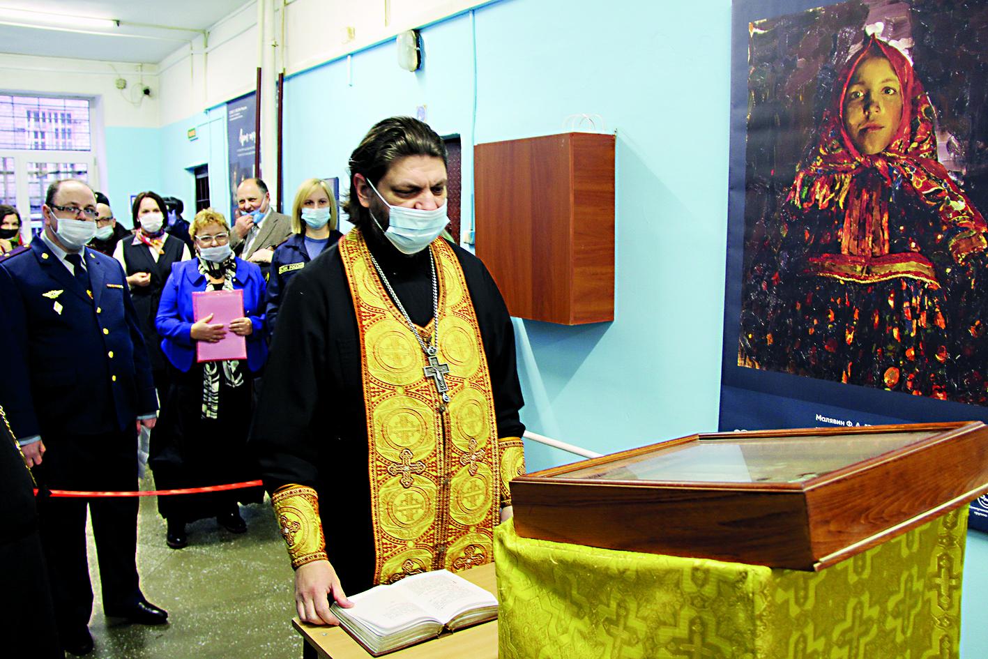 Протоиерей Олег Скоморох совершает молебен в день открытия экспозиции в СИЗО-5. 17 ноября 2020 года. Фото предоставлено организаторами