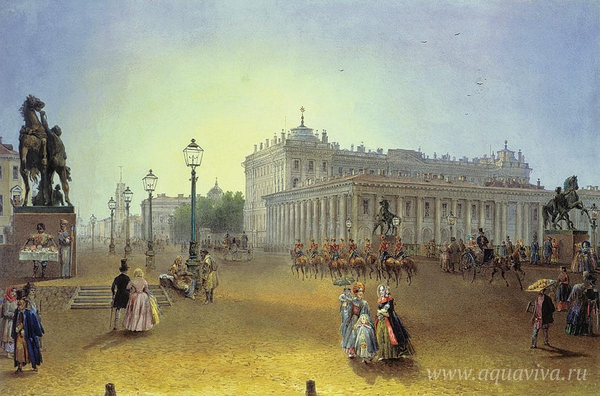 В. С. Садовников. Аничков дворец. 1840-е годы