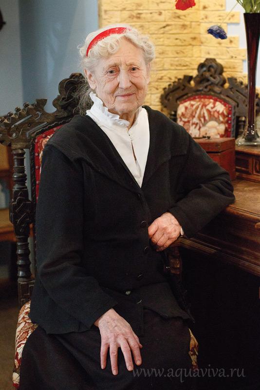 Александра Петровна Белавская