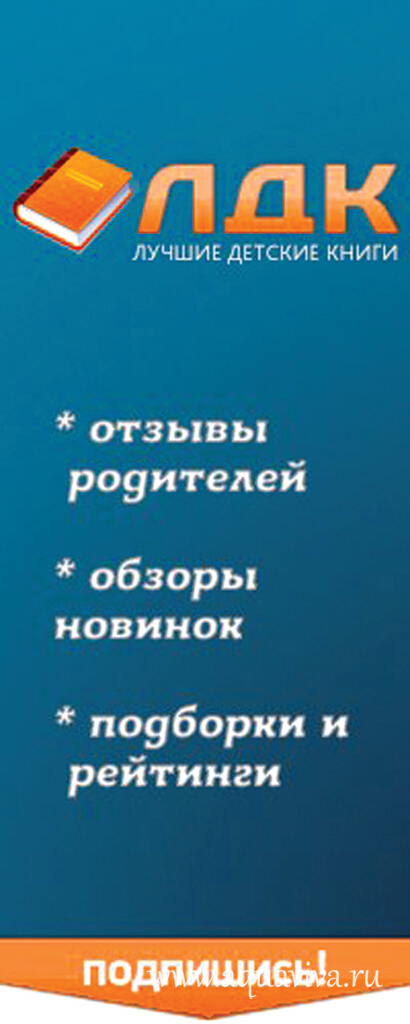 Группа «ЛЮБИМЫЕ ДЕТСКИЕ КНИГИ: НОВИНКИ И СТАРИНКИ» 49 818 подписчиков https://vk.com/novieknigi
