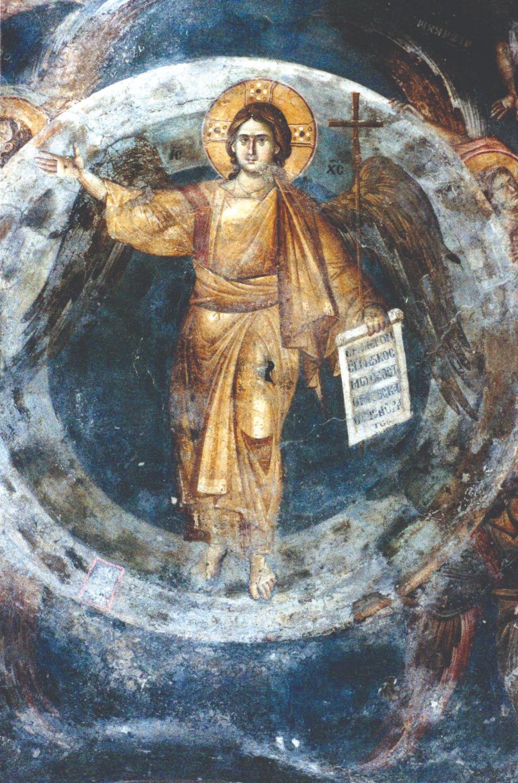 Ангел Великого Совета — Иисус Христос. Фреска церкви Богородицы Перивлепты в Охриде (Македония). 1295 год
