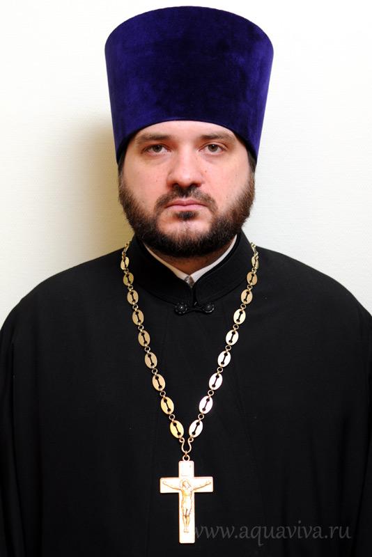 протоиерей Алексий Скляров