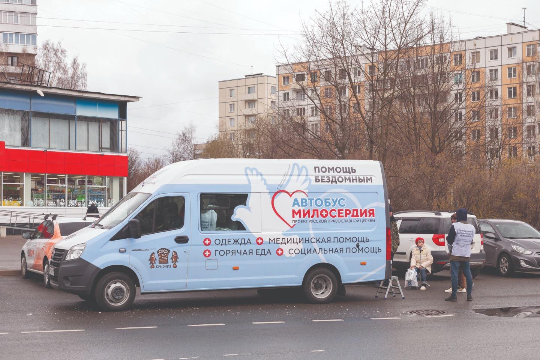 Проект «Автобус милосердия» стартовал в ноябре 2019 года. Медицинскую помощь бездомным оказывают врачи «Благотворительной больницы», волонтеры «Кинонии» помогают им в качестве ассистентов.