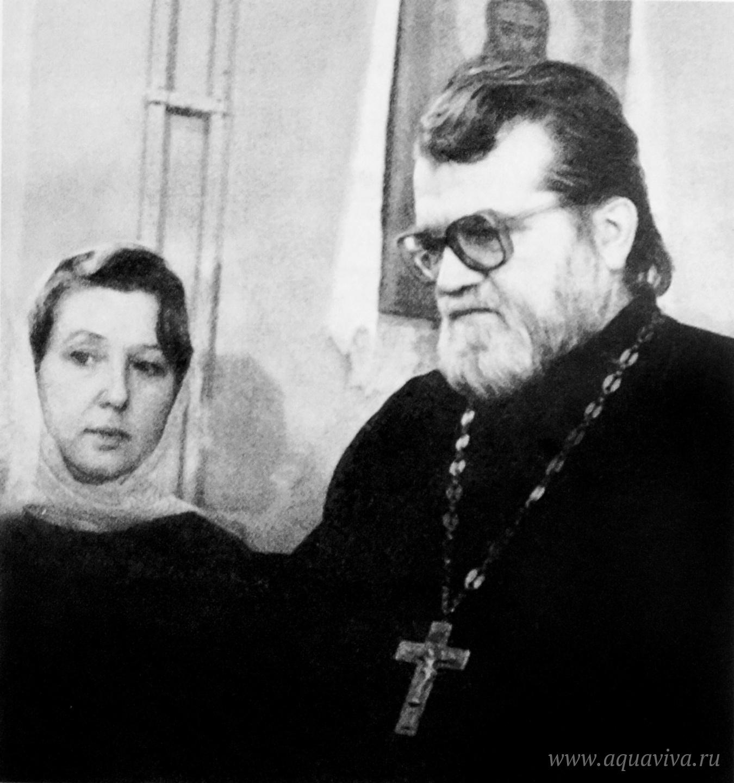 Протоиерей Константин с матушкой Евгенией. Начало 1990-х годов