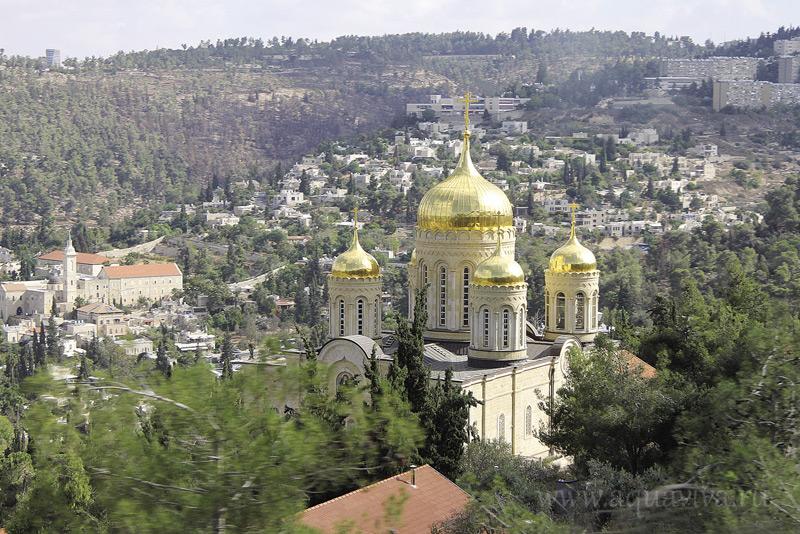 Иерусалим. Храм Всех святых, в земле Российской просиявших, в Горненском монастыре