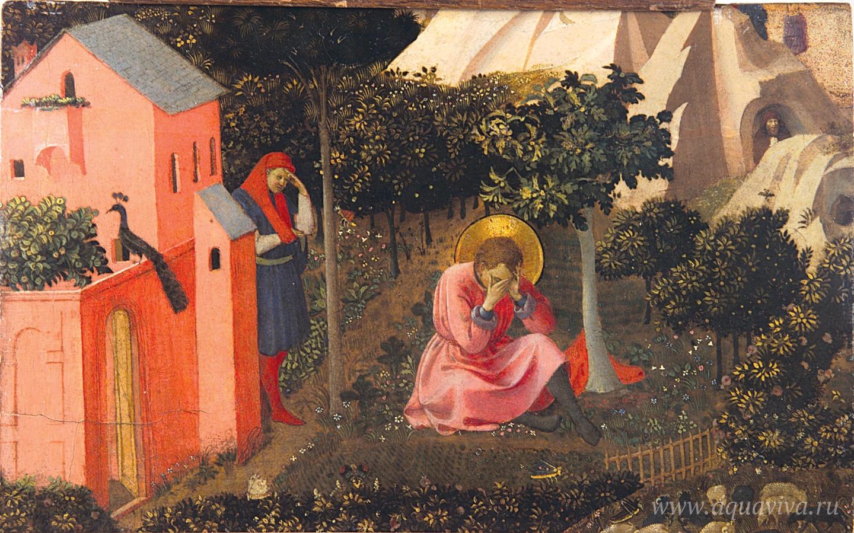 Фра Анджелико. Обращение блаженного Августина. 1430–1435 годы
