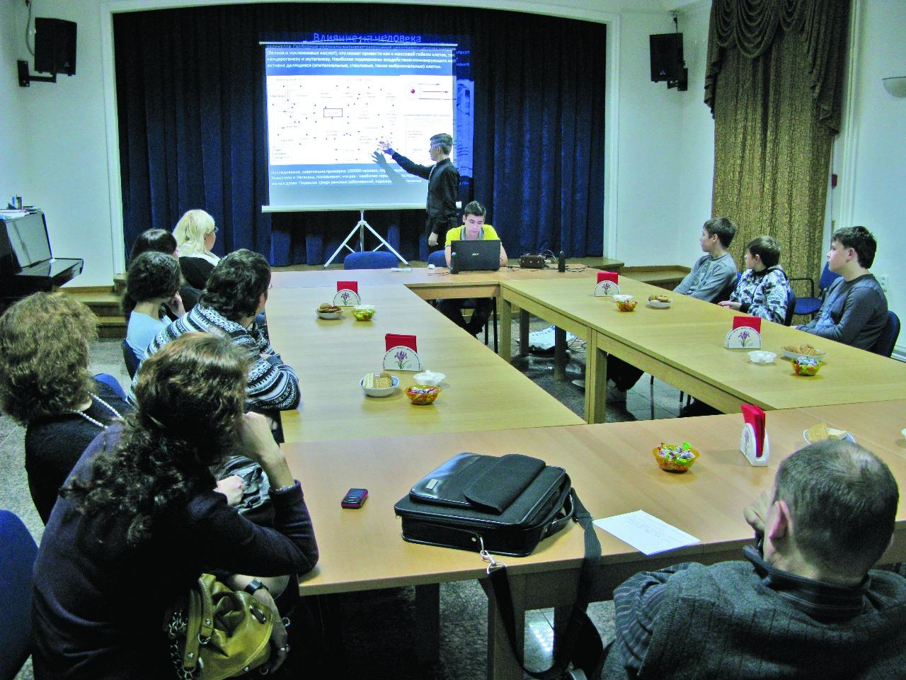 Предзащита научной работы в ходе подготовки к конференции