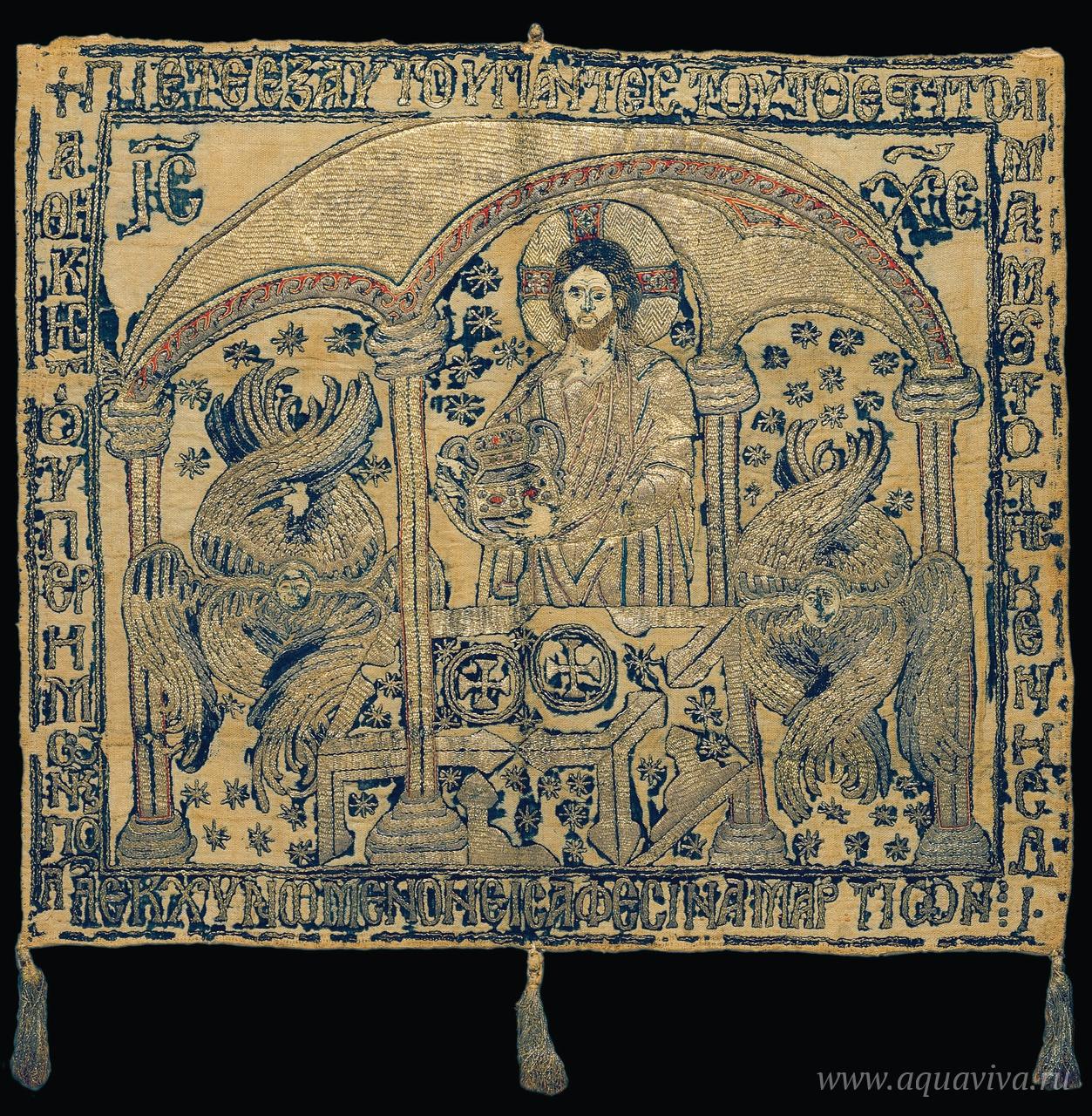 Воздух, матерчатая плата для покрытия сосудов Евхаристии. На ней символически изображается Причастие Апостолов. Византия. Конец XIII века