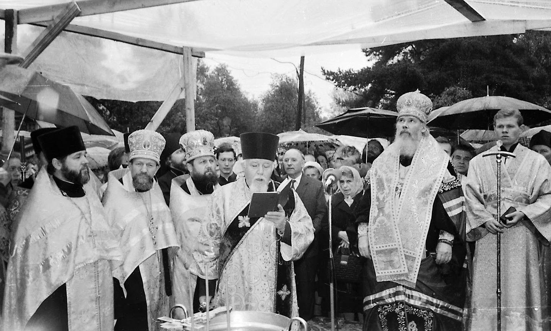 Освящение часовни св. Александра Невского. 13 сентября 1990 года