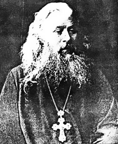 протоиерей Алексий колоколов