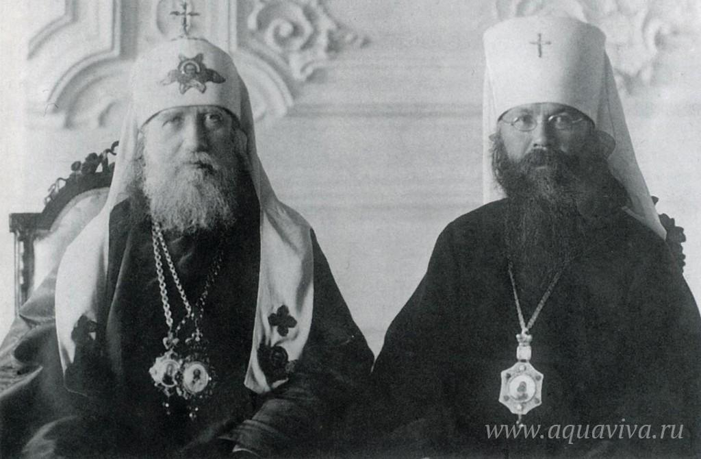 Патриарх Московский и всея Руси Тихон и митрополит Петроградский Вениамин. 1918 год