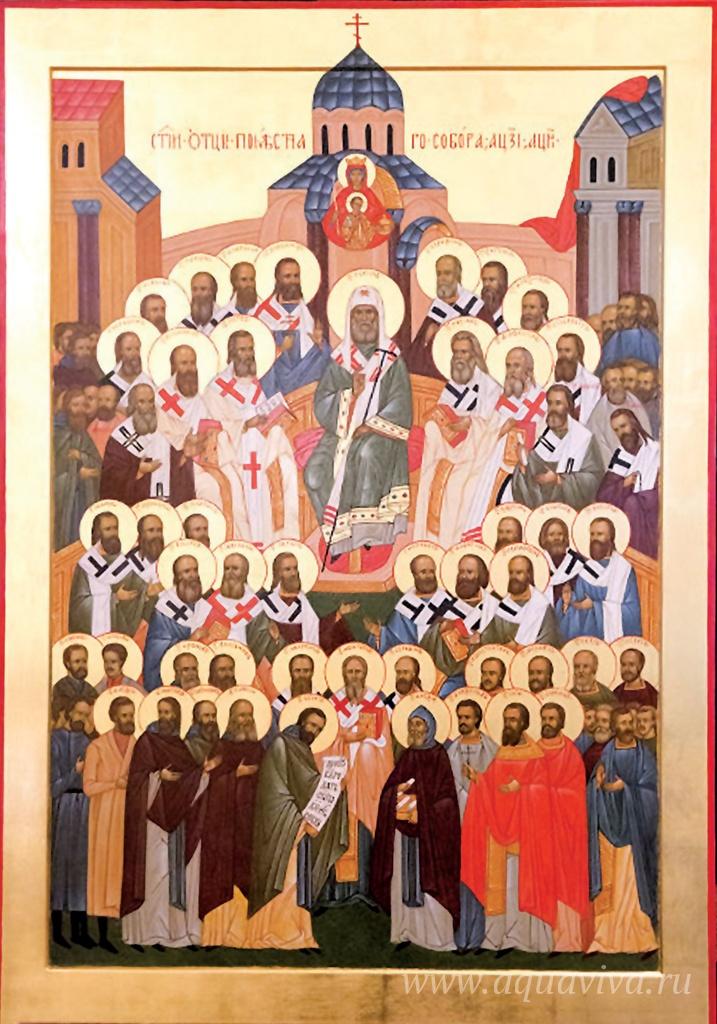Икона Собора новомучеников — участников Поместного Собора 1917–1918 годов