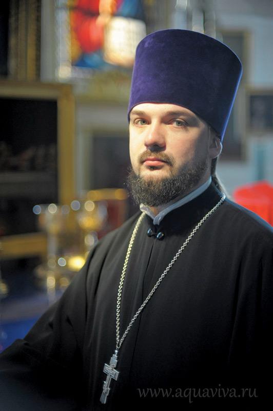 Иерей Максим Косых