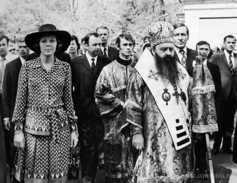 Визит в Ленинград принцессы Нидерландов Беатрикс, 1973 год. Рядом с принцессой — митрополит Никодим, за ним — его иподиакон, будущий архиепископ Симон