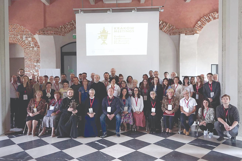 Участники международной конференции «Евгений Трубецкой: икона и философия». Краков. 3-6 июня 2018 года