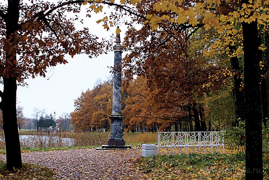 Морейская колонна