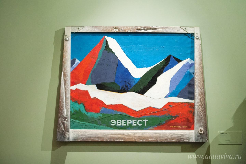 Эверест. 1996