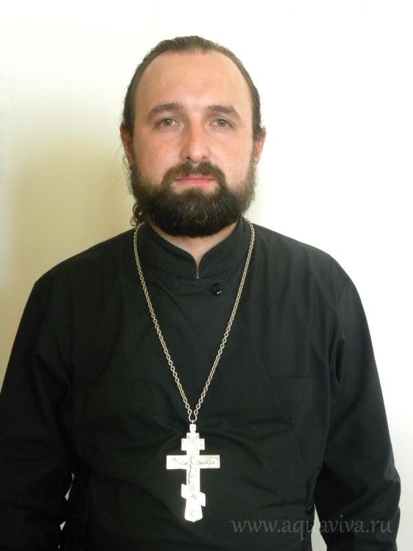 иерей Андрей Валерьевич Доценко