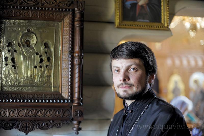 Иерей Сергей Ломакин